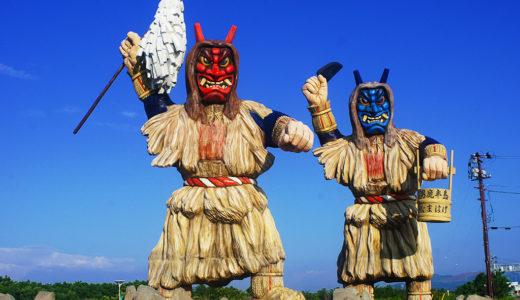 秋田県の小学生がバドミントンを始めるならここ!
