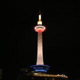京都夜の京都タワー