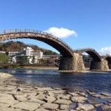 山口県の錦帯橋