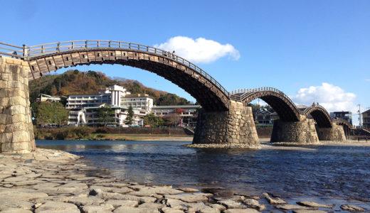 山口県の小学生がバドミントンを始めるならここ!(〜2018年10月)
