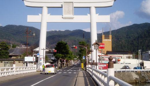 島根県の小学生がバドミントンを始めるならここ!